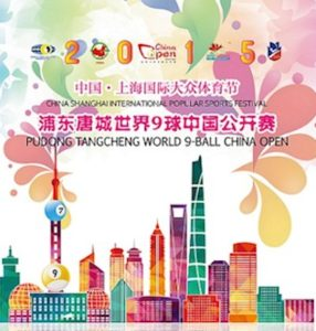 2015-China-Open-Poster-w400-x-579